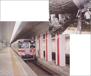 震災直後と竣工後の大開駅構内
